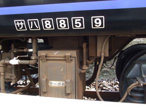 DSCF3024.JPG