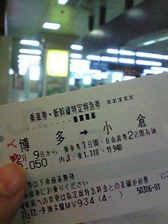 Image691.jpg
