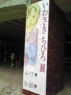 Image874.jpg