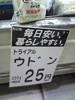 Image999.jpg