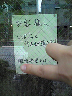 Image556.jpg